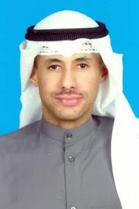 Salah Alnajem